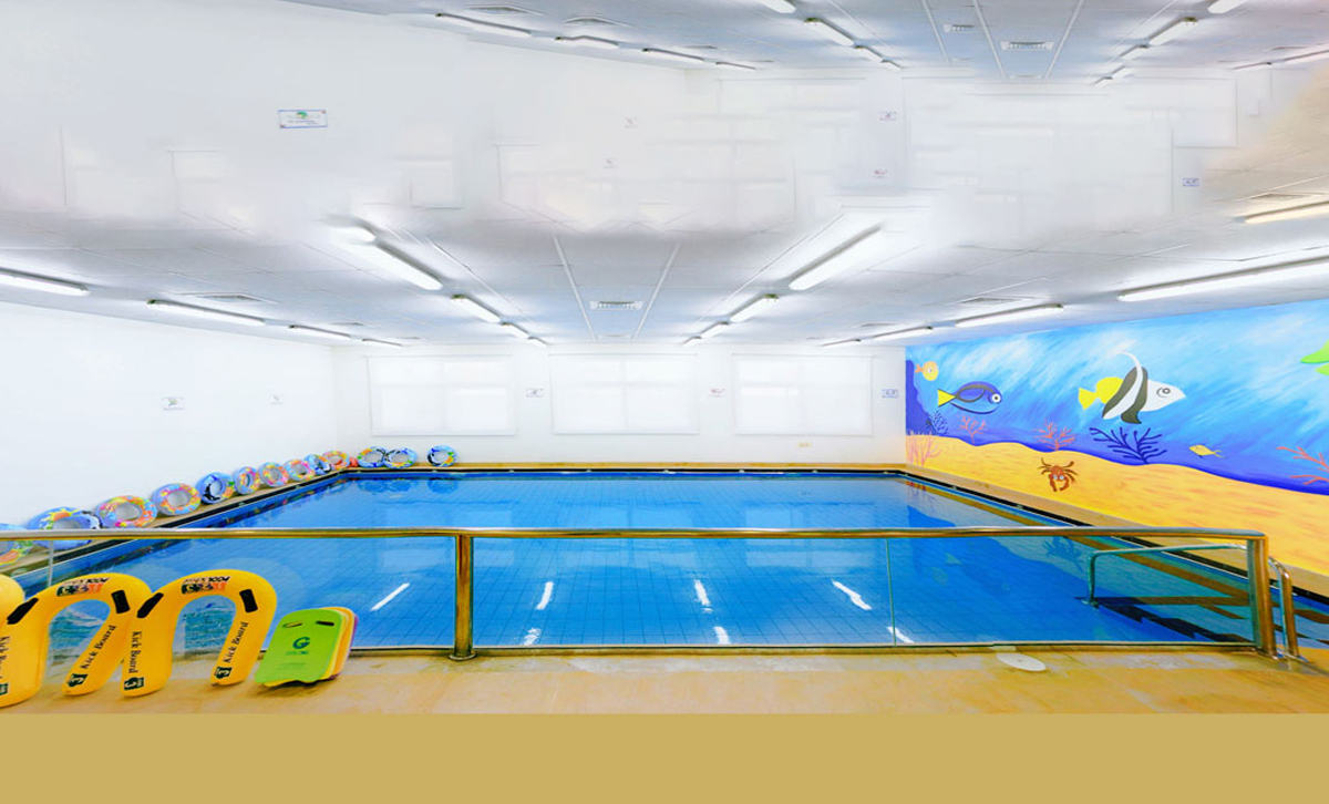 Kindergarten Splash Pool